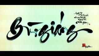 Le Tuong Niem Thi Si Bui Giang - Phan 2
