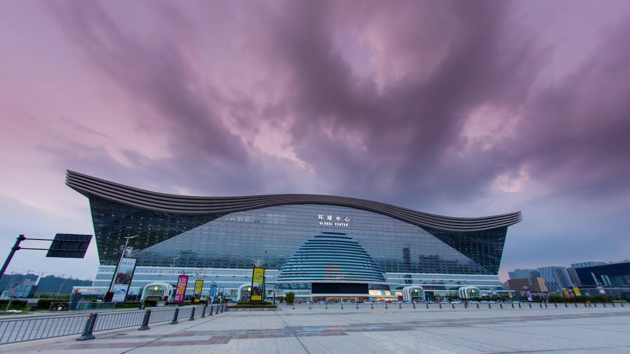 фото китай города