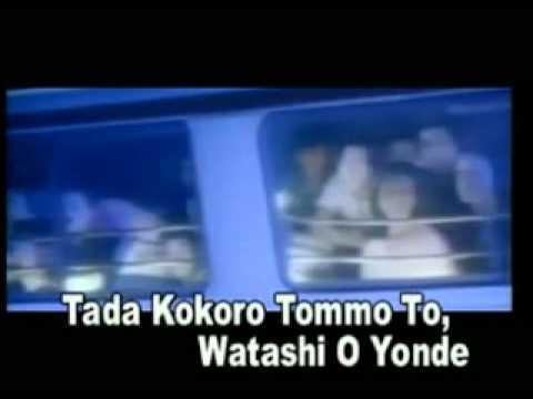 mayumi itsuwa - kokoronotomo
