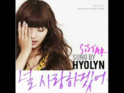 MP3 Hyorin SISTAR I choose to love you How To Love Smart 2 www savevid com