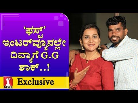 ನಮ್ಮ ಮದುವೆಗೆ KGF ಸಿನಿಮಾ ಟೀಮ್ನ ಗಿಫ್ಟ್..! | Divyashree- Govinde Gowda Exclusive interview