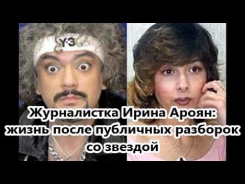 Как сегодня живет «розовая кофточка» после громкого скандала с Киркоровым