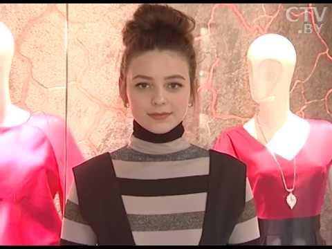 cd6d2a35e397 Интернет магазин модной, недорогой женской одежды - YouTube