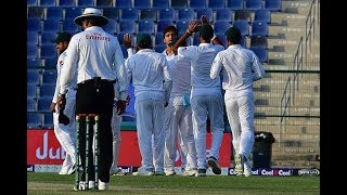 PTV Sports live Pakistan vs Australia 2nd Test Day 4 Live Match