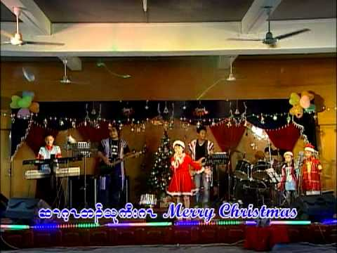 karen song christmas song 2