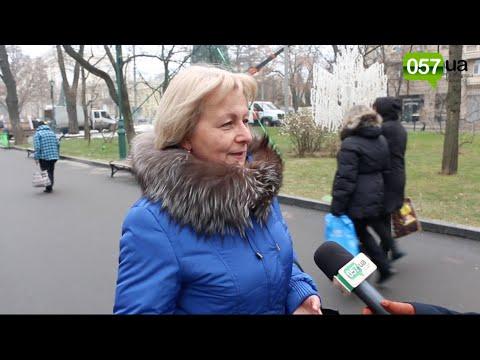 Как изменилось отношение харьковчан к Владимиру Зеленскому