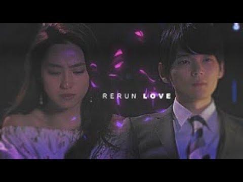 Rerun Love / Love Rerun ♡  Sayaka Minami X Shohei Machida