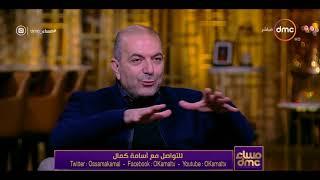 مساء dmc - هاني أبو أسعد | اختيار أبطال