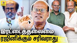 Ravindran Duraisamy Interview on Rajini's Recent Political Stand