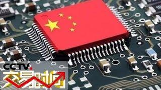 《交易时间(上午版)》 20190527  CCTV财经