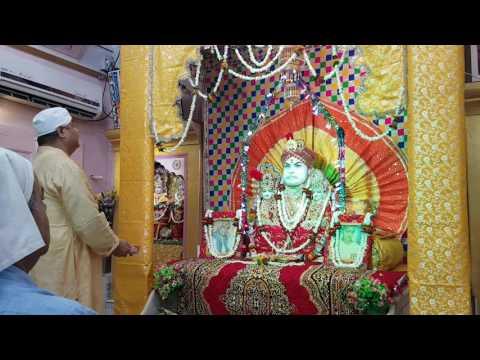 Jai sai amma Guru Purnima Aarti 2016