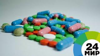 В Армении не будут вводить рецепты на лекарства - МИР 24