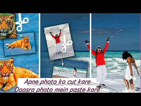 photo editor|| paste photo seamless edit||HINDI A2Z VIDEO Channel📲
