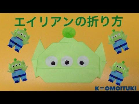 折り 折り紙 折り紙 キャラクター ディズニー : youtube.com