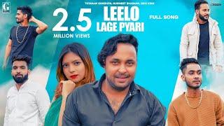 Leelo Lage Pyari - Gurmeet Bhadana   Lokesh Gurjar   Desi King   Baba   Totaram   New Haryanvi Song