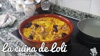 Cómo hacer arroz al horno casero y fácil #1 – LA CUINA DE LOLI