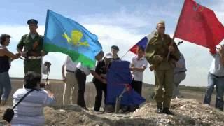 Воинам-десантникам воздвигают  памятник(, 2012-08-21T19:41:25.000Z)
