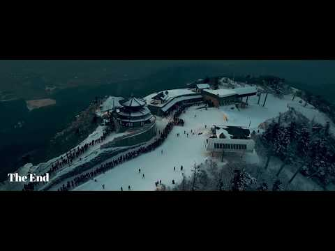 South Korea - Muju Ski Resort (1,615m) - 2018 Winter Olympics precursor