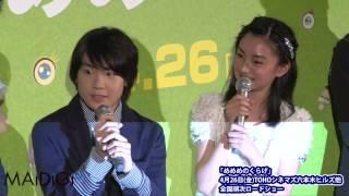 アーティストの村上隆さんが初監督を務めた映画「めめめのくらげ」(4月...