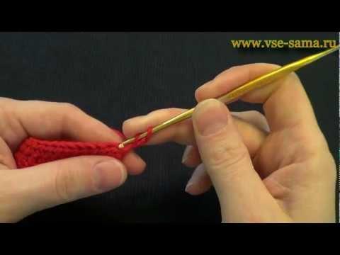 Как вязать полустолбик с накидом крючком