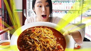 Mukbang my favorite Indonesian noodle!