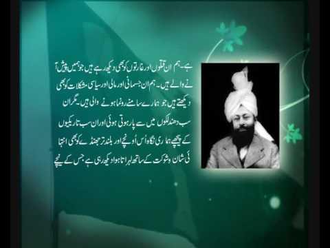 maud muslim Masih maud aur jamat ahmadiyya insaf pasand ashaab ki nazar mein by maulvi abdul manan sahb.