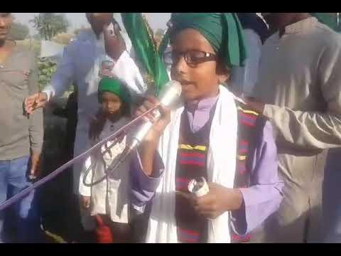 Tujhe hamd Hai Khudaya