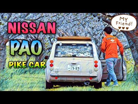 🚗🏁 素敵な(^^♪ ニッサン パオ NISSAN PAO パイクカーPK10型 ローダウン 桜のトンネル