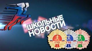 видео Сценарий спортивного праздника в лагере