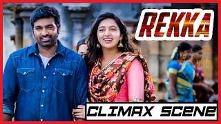 Rekka - Tamil Movie - Movie Scene 2 | Vijay Sethupathi | Lakshmi Menon | D Imman