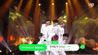 iKON 뛰어들게 0223 SBS Inkigayo