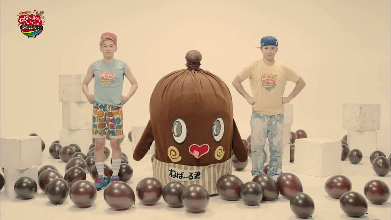 JMC(ジュミッチ) - 「納豆 ON THE RICE」Music Video Short Ver.