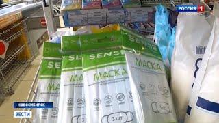 Медицинские маски стремительно исчезают с прилавков новосибирских аптек