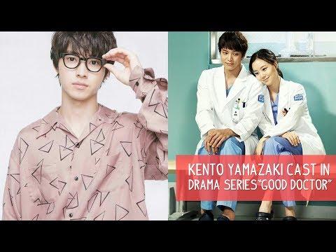 "Kento Yamazaki Cast In Drama Series ""Good Doctor"""