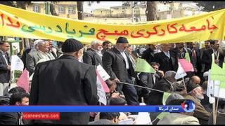 احضار فعالان کارگری کردستان در آستانه روز جهانی کارگر در ایران