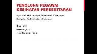 Jawatan Kosong MAJLIS DAERAH TAPAH Perak 2014