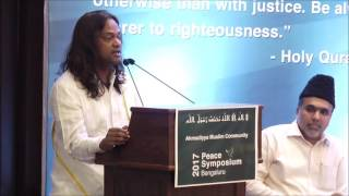 Swami Naveen Prasad at Bangalore Peace Symposium 2017 by Ahmadiyya Muslim Community