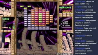 Arkanoid Returns ARCADE (Very Hard Difficulty, 100 levels) - Live-stream