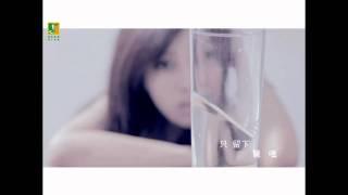 井柏然《超自然》Official 完整版 MV [HD]