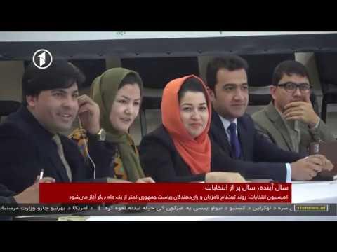 Afghanistan Dari News 28.11.2018 خبرهای افغانستان