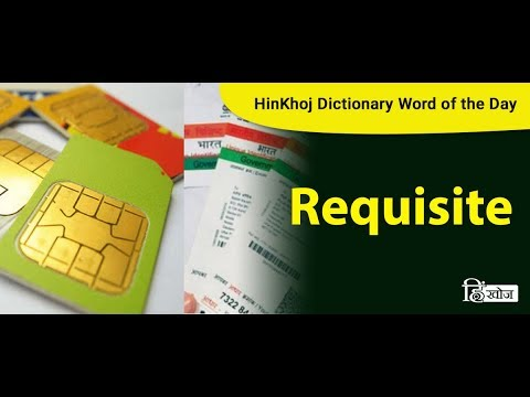 Meaning of Requisite in Hindi - HinKhoj Dictionary