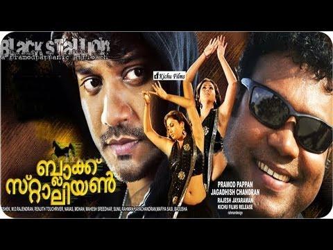 Black Stallion 2010 | Malayalam Full Movie | Malayalam Movie Online | Kalabhavan Mani