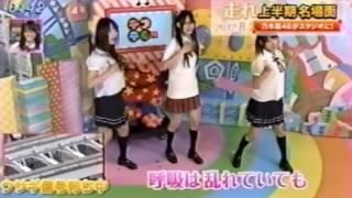 デコテレ 2012年8月 安藤美雲 川後陽菜 松田るか リップサービス 「走れ...
