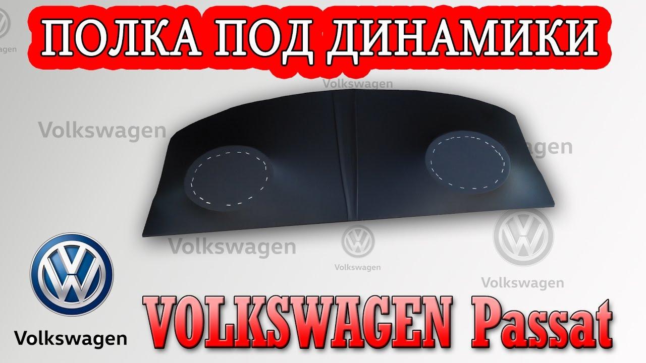 Volkswagen Passat b3 - YouTube