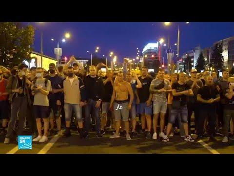 احتجاجات في بيلاروسيا ضد فوز الرئيس المنتهية ولايته لوكاشينكو بولاية سادسة  - نشر قبل 4 ساعة