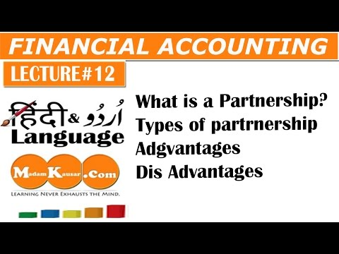 Partnership Definition,Advantages,Disadvantages in Urdu/Hindi