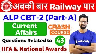 10:00 AM - RRB ALP CBT-2 2018 | Current Affairs by Bhunesh Sir | IIFA & National Awards