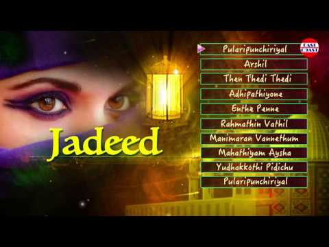 Jadeed - ജദീദ് | Malayalam Mappila Album Songs jukebox