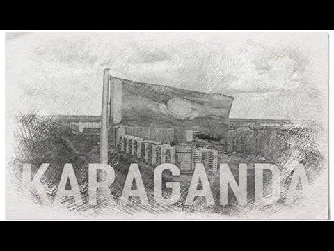 Караганда - переименование улиц поднимает национальное самосознание.