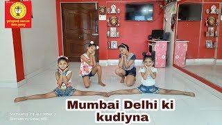 Mumbai Dilli Di Kudiyaan | Student Of The Year 2 Movie Video Song | Pallavi Dance Class Sultanpur
